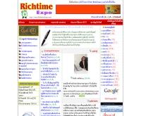 ริชไทม์เอ็กโป - richtimeexpo.com