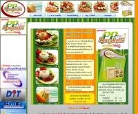 พีพี สปาร์เก็ตตี้ไฟแดง - pp-spaghetti.com