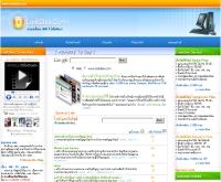 ลุคดี - lookdee.com