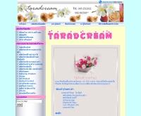 ตลาดครีม - taradcream.com
