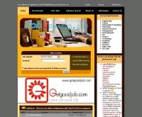 จ๊อบทูเสริช์ - job2search.com