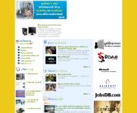 โครงการคอมพิวเตอร์เพื่อน้อง มูลนิธิกระจกเงา - com4child.org/