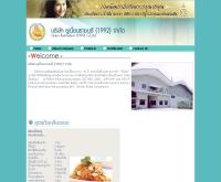 บริษัท ยูเนี่ยนราชบุรี(1992) จำกัด - unionratchaburi.com