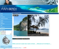 พี.เอ.เอ็น. บีช บังกะโลว์ - panbeachkrabi.com