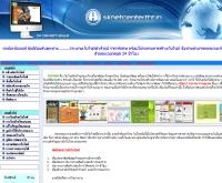 เอสเคเน็ทเซ็นเตอร์ - sknetcenter.tht.in