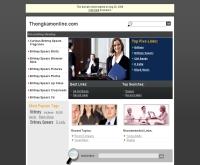ทองคำออนไลน์ - thongkamonline.com