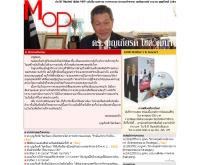 ดร.บุญเกียรติ โชควัฒนา - mop-bkc.com