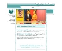 ชูรัก ชูรส - thaitv3.com/variety/choulak.html