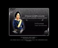 เว็บไทย - web-thai.com