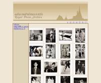 คลังภาพสำนักพระราชวัง : เมื่อทรงพระเยาว์ - archive4.kanchanapisek.or.th/html/book1.html