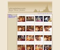 คลังภาพสำนักพระราชวัง : พระราชพิธี 80 พรรษา - archive4.kanchanapisek.or.th/html/1.html