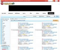 สนุก! อัลบั้ม : พระบาทสมเด็จพระเจ้าอยู่หัว - album.sanook.com/albums/154731/