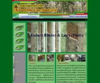บริษัท เกษตรการยาง จำกัด - kasetkanyang.com