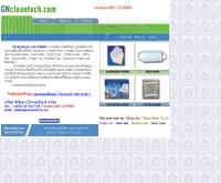 บริษัท จีเนียล (ประเทศไทย) จำกัด - gncleantech.com