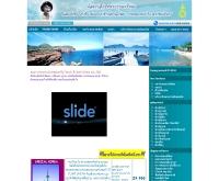 บริษัท ซัน มูน พรอสเพอริตี้ ทัวร์ แอนด์ เซอร์วิส จำกัด - smptour.com