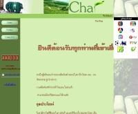 ร้านชา Char - charpillowe.com