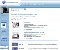 จีเอ็มดี เทรนนิ่ง แอนด์เซอร์วิส - gmdweb.webng.com