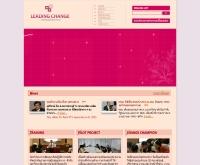การเตรียมความพร้อมสู่มหาวิทยาลัยในกำกับ - uni-change.com