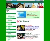 บริษัท เพอร์ฟอร์เม้นท์ ทัวร์ จำกัด - performance-tour.com