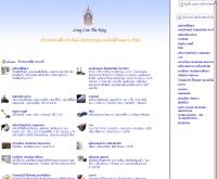 โฮเท็ลแอนด์ทริป - hotelandtrip.com