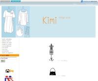แฟชั่นบายกิมิ - fashionbykimi.com