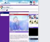 ดั่งดวงหฤทัย - ch7.com/drama/drama_details.aspx?ContentId=2152