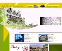 บ้านที่ดิน - ban3din.com