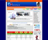 นครโฮสติ้ง - nakhonhosting.com