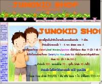 ร้านจูโนคิด - junokid.com