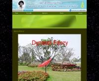 ไดนาสตี้แฟนซี - dynasatfanzy.com