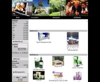 ไทยวินวิน - thaiwinwin.com