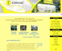 คอมมายด์ - commindclub.com