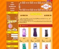 เชยาเทน - cheyaten.com