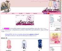 เลสโค้ด - lacecoat.com