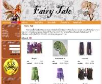 แฟรี่เทล - fairytalegarment.com