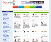 พลาซ่ามอลล์ดอทคอม - plazamore.com