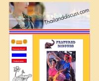 อภิปรายเรื่องเมืองไทย - thailanddiscuss.com