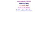 วัดท่าพระ - watthapra.igetweb.com