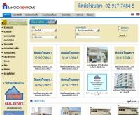 บริษัท วี.เอส.อาร์. เรียล เอสเตท จำกัด - bangkokrenthome.com