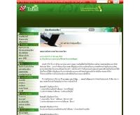 อยุธยาเถลิงศก มรดกไทย มรดกโลก - travel.sanook.com/news/news_09623.php