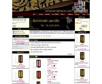 อีไทยแลนด์พลาซ่า - ethailandplaza.com
