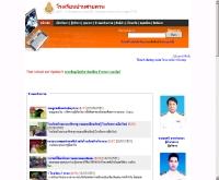 โรงเรียนบ้านสายควน - thai-school.net/bsks2