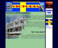 วิคตอเรียป่าตอง - victoriapatong.com