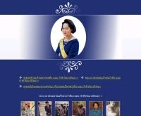 พระฉายาลักษณ์ สมเด็จพระเจ้าพี่นางเธอ - thainews.prd.go.th/data001/sister_king/picture_sister.html