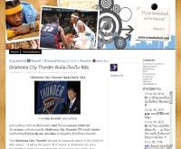 ยู-บาสเกตบอล - u-basketball.com