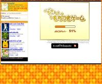 เกมส์ทำขนมโมจิ - dek-d.com/content/viewgame.php?id=292