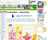 เกมส์แต่งตัวตุ๊กตา - games.narak.com/fashion_games/fashion_dress_doll.php