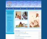 ร้านกฤศไทยสปา  - kitthaispa.com