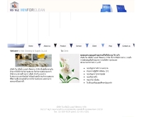 บริษัท วิน คลีนนิ่ง แอนด์ ซัพพลาย จำกัด - winforclean.com