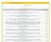 ค้นหาห้องพักออนไลน์ - roombkk.com